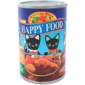 Cofre-Lata-De-Mantimento-Retro-Happy-Food