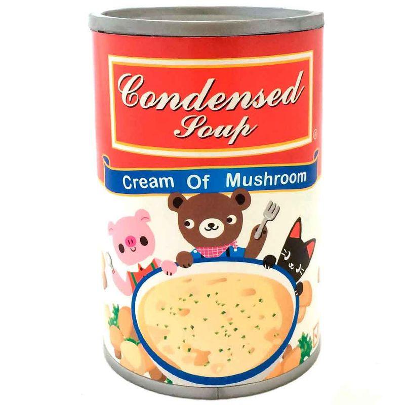 Cofre-Lata-De-Mantimento-Retro-Condensed-Soup